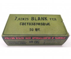 Патрон светозвукового действия 7,62x25 Blank для ТТ 33-О (РОК) 50 штук