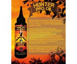 Масло универсальное оружейное Hunter Pro Oil 100 мл