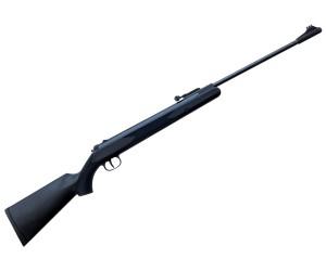 Пневматическая винтовка Borner XS25S (пластик)
