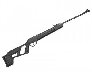 Пневматическая винтовка Crosman Vital Shot
