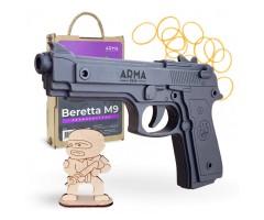 Резинкострел ARMA макет пистолета Beretta M9