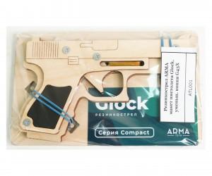 Резинкострел ARMA макет пистолета Glock, уменьш. копия G43X