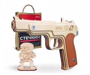 Резинкострел ARMA макет пистолета АПС (Стечкина)