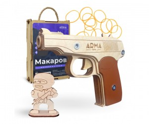 Резинкострел ARMA макет пистолета ПМ (Макарова)