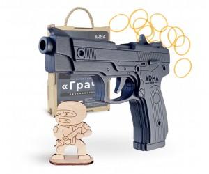 Резинкострел ARMA макет пистолета ПЯ «Грач» (Ярыгина)