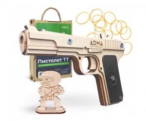 Резинкострел ARMA макет пистолета ТТ (Токарева)