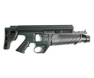 Страйкбольный гранатомет Cyma EGLM 40 мм, с базой (H-03 BK)