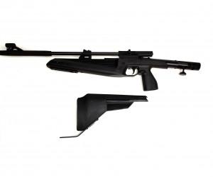 |Уценка| Пневматическая винтовка Baikal МР-61-09 «Биатлон» (№ 19541-169-уц)
