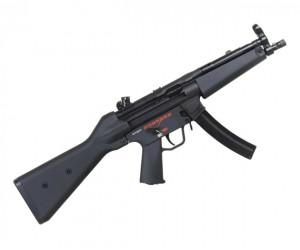 Страйкбольный пистолет-пулемет G&G TGM A2 ETU (H&K MP5) TGP-PM5-MK2-BNB-NCM