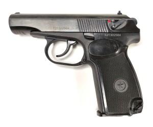 |Уценка| Пневматический пистолет Baikal МР-654К-32 (ПМ, черная рукоять) (№ 84375-191-уц)