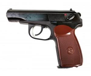 |Уценка| Пневматический пистолет Baikal МР-654К-20 Макарова (№ 84188-192-уц)