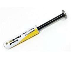 Газовая пружина для МР-60/61, МР-53 стар. образца «Стандарт» (100 атм)
