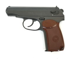 Пневматический пистолет Borner PM49