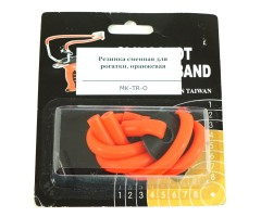 Резинка сменная для рогатки (латекс) оранжевая