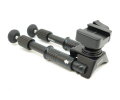 Сошки Vanguard Equalizer 1QS складные, 180-260 мм, на антабку