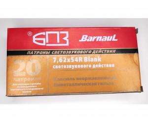 Патрон светозвукового действия 7,62x54 для ВПО-923, ВПО-924 (ТПЗ / НПЗ) 20 штук