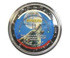 Пули Шмель «Ураган» (округлые) 4,5 мм, 1,04 г, 300 штук
