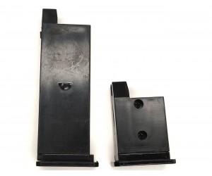 Запасной магазин Galaxy для пистолета G.12 (2 шт.)