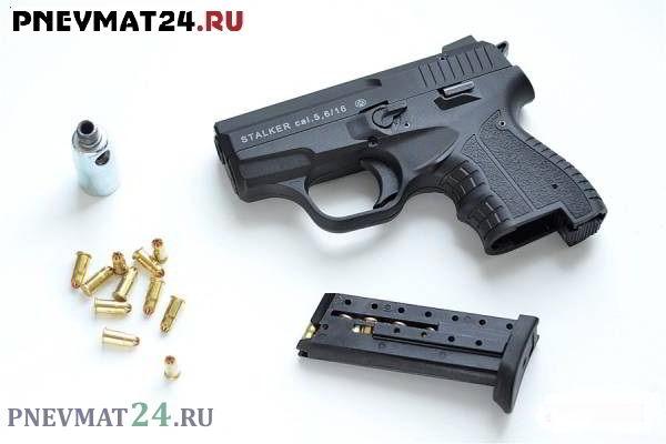 Сигнальный пистолет Stalker 906