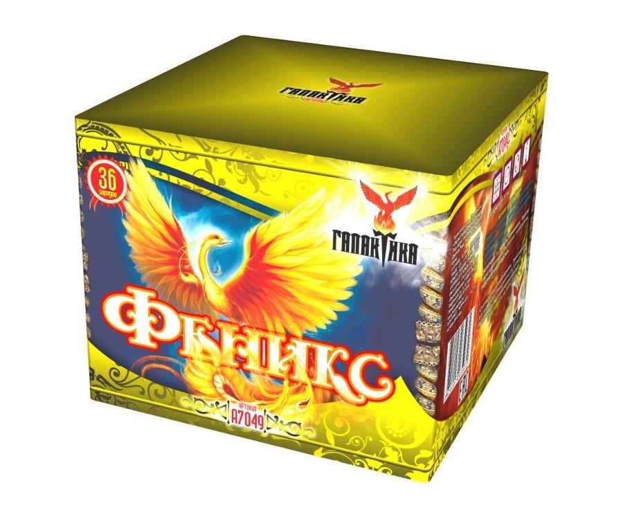 Батареи салютов «Феникс» (0,8