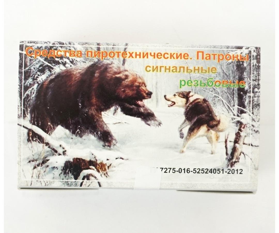 Патрон сигнальный резьбовой «Сигнал охотника», 15 штук купить! Цена в Москве, СПБ
