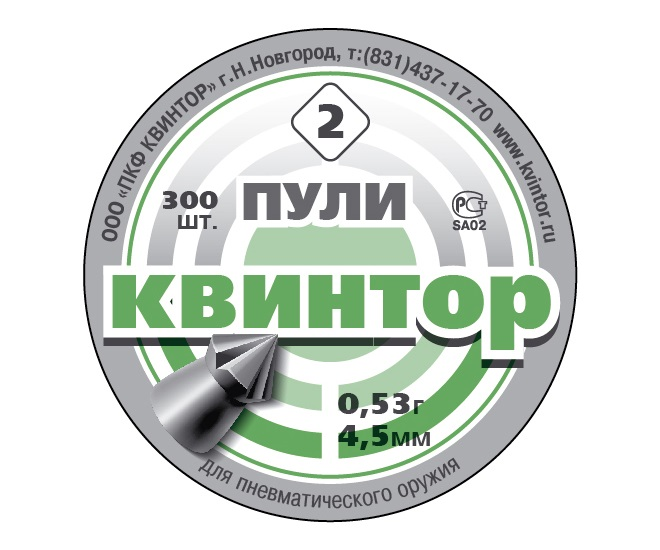 Пули «Квинтор» остроконечные с насечками 4,5 мм, 0,53 г (300 штук)
