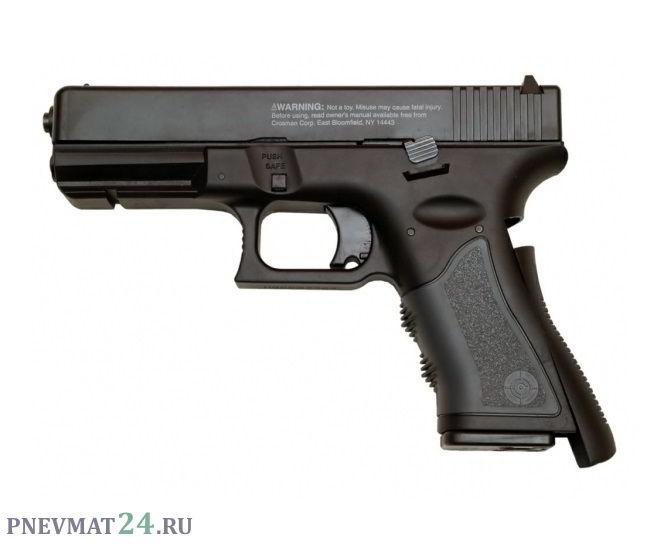 Пневматический пистолет Crosman T4CS (Glock)