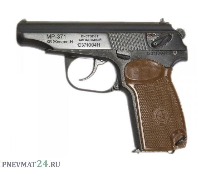 Разрешено ли в москве пневматический пистолет