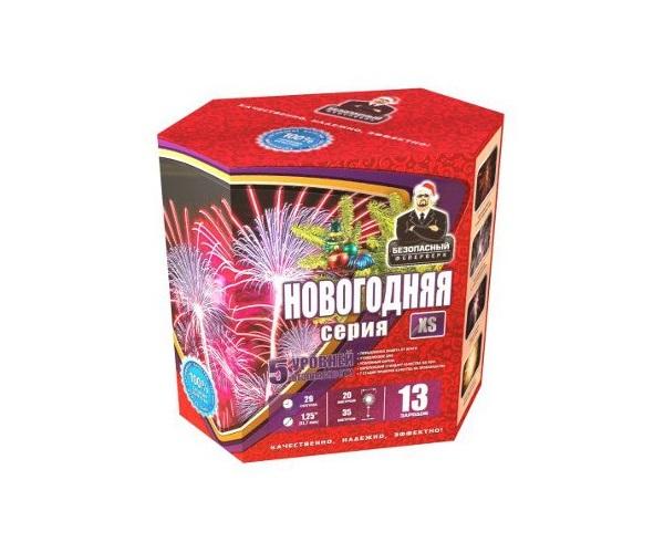 Батареи салютов «Новогодняя XS» (1,25