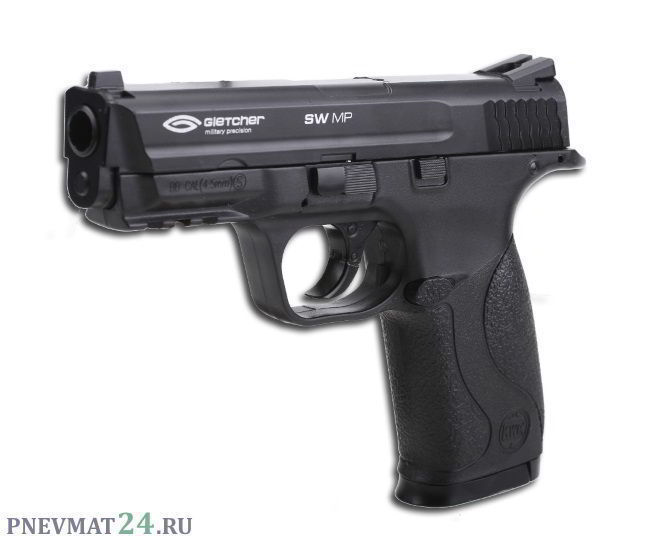 Пневматический пистолет Gletcher SW MP, пластик