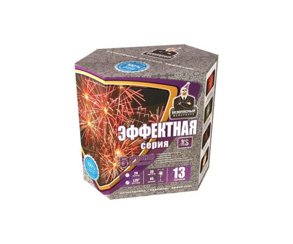 Батареи салютов «Эффектная XS» (1,25