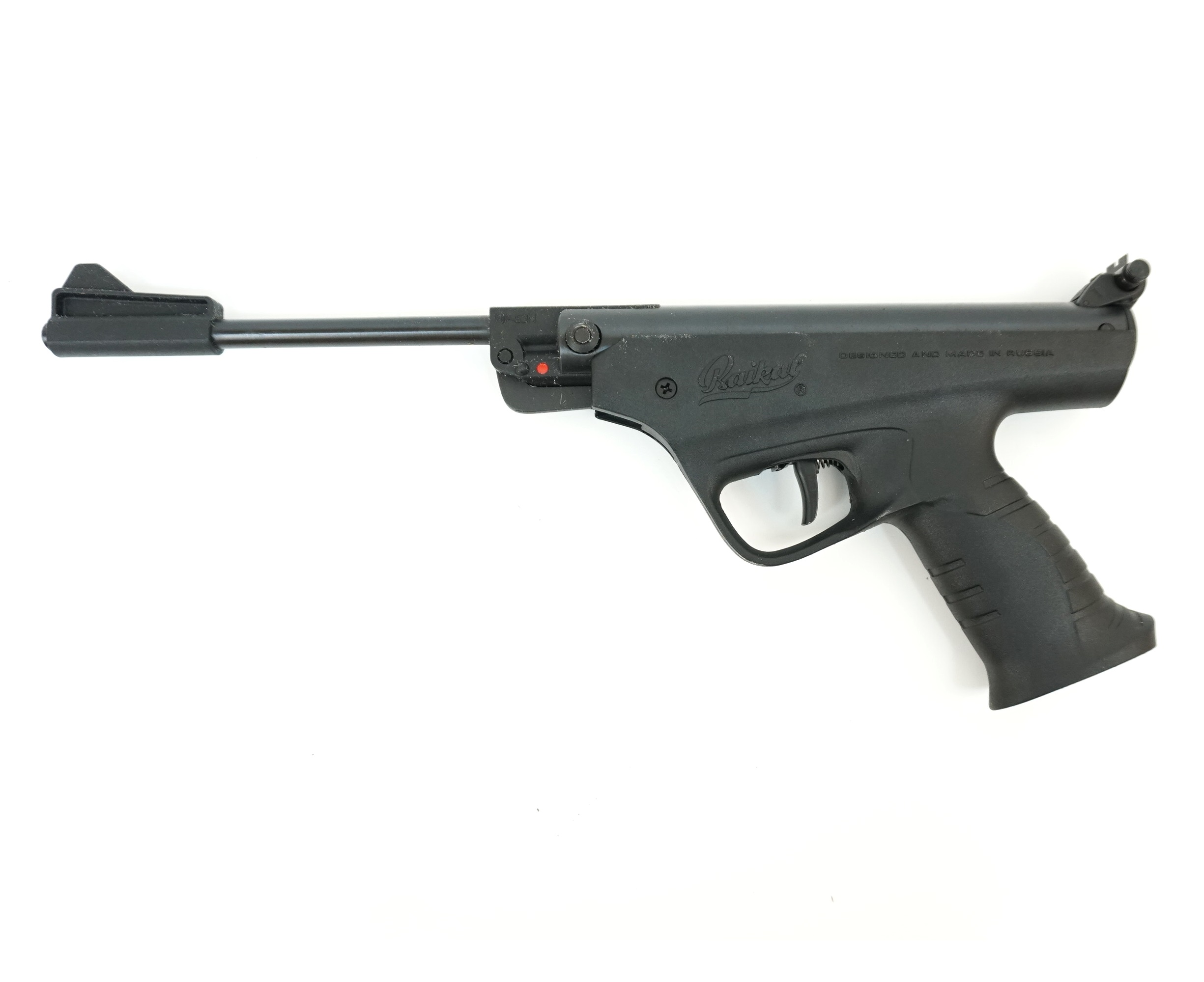 Пневматический пистолет Baikal МР-53М (Иж-53)