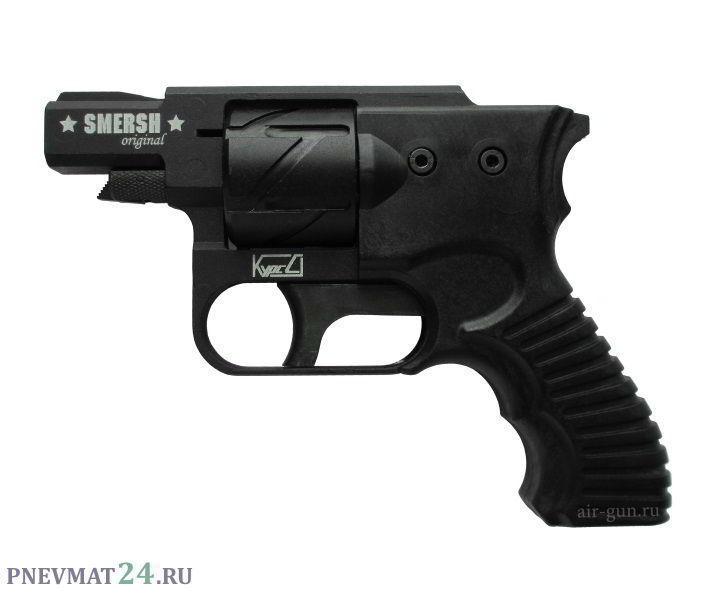 Сигнальный револьвер Smersh РК-1 (пластик)