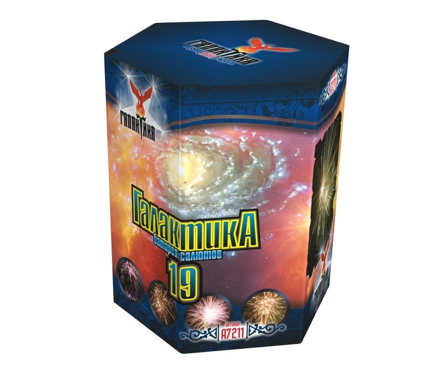 Батареи салютов «Галактика 19» (1,25
