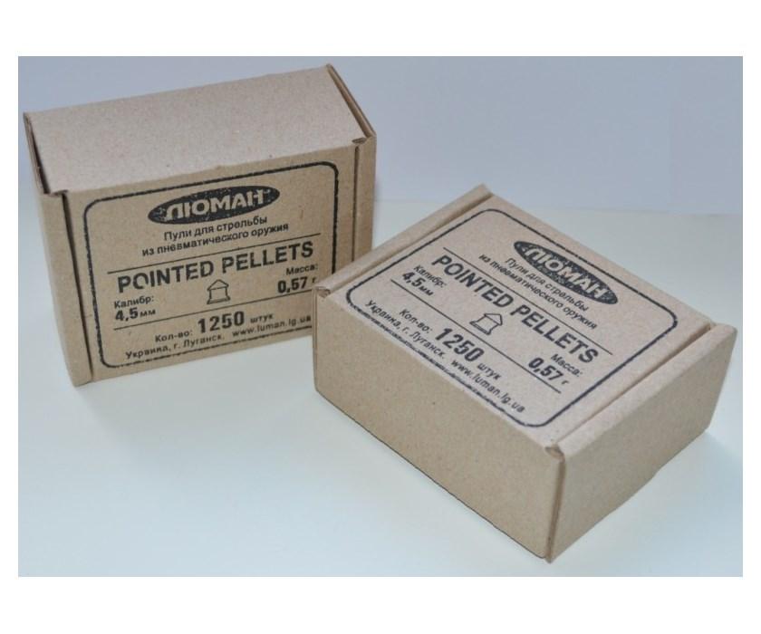 Пули Люман Pointed Pellets 4,5 мм, 0,57 грамм, 1250 штук купить! Цена в Москве, СПБ