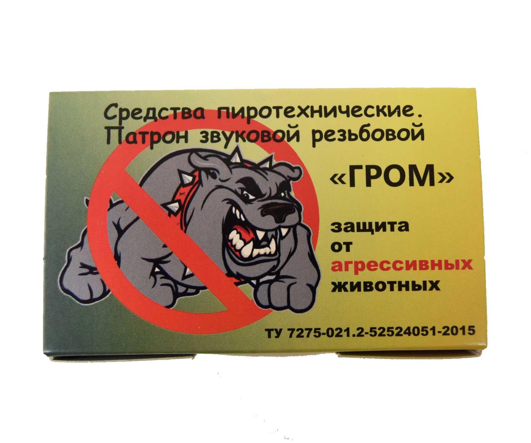 Патрон звуковой резьбовой «Гром», 15 штук купить! Цена в Москве, СПБ