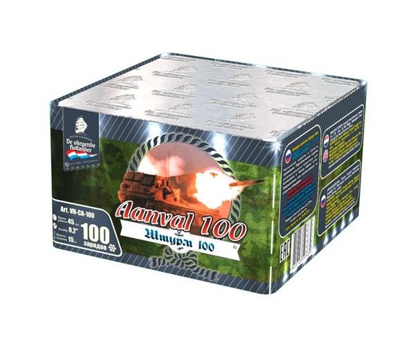 Батареи салютов «Штурм 100» (0,2