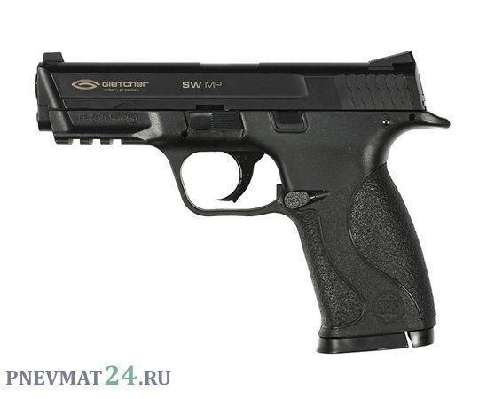 Пневматический пистолет Gletcher SW MP, металл