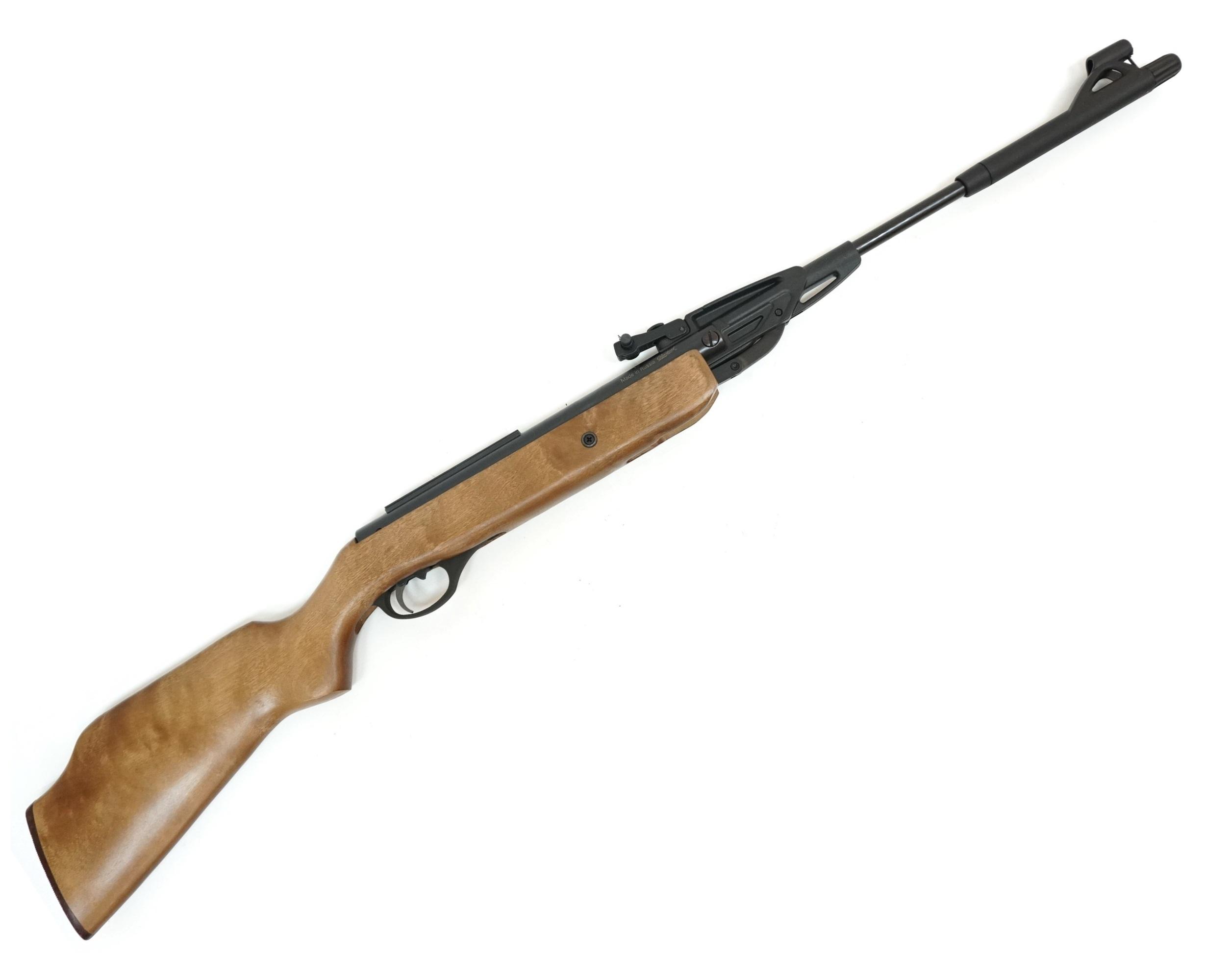 Пневматическая винтовка Baikal МР-512-26 (дерево)