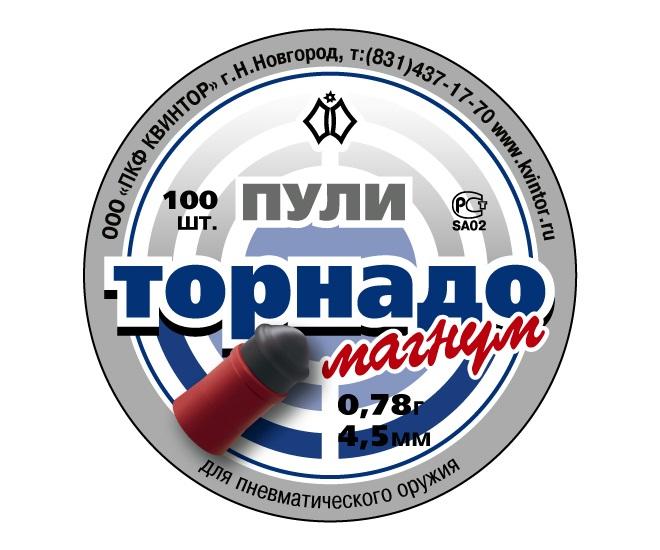 Пули «Торнадо-Магнум» 4,5 мм, 0,78 г (100 штук)