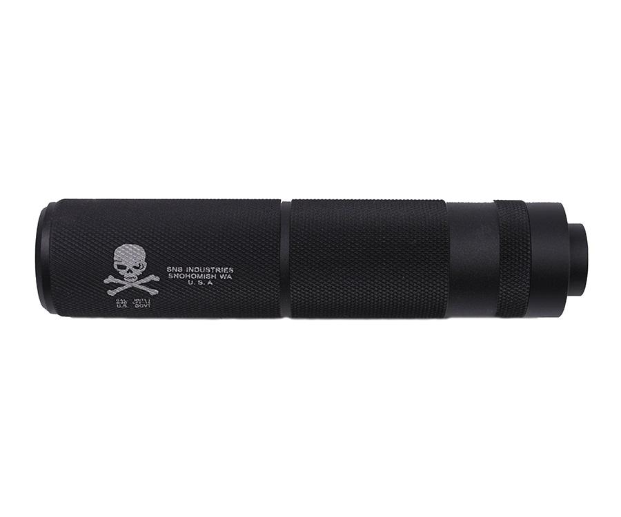 Глушитель Cyma HY-149F 145x30 мм
