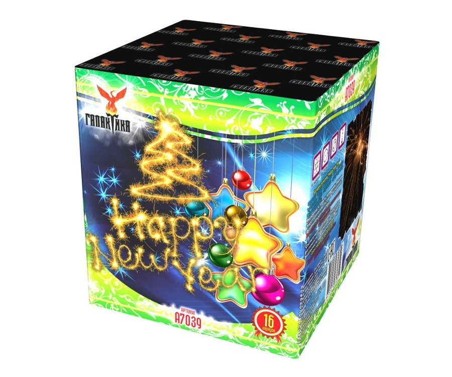 Батареи салютов «Happy New Year» (1