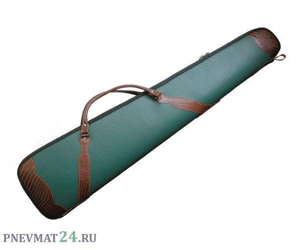 Чехол-кейс 125 см, без оптики (кожа)