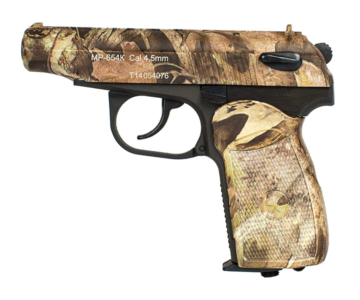 Пневматический пистолет Baikal МР-654К-23 (ПМ, камуфляж)