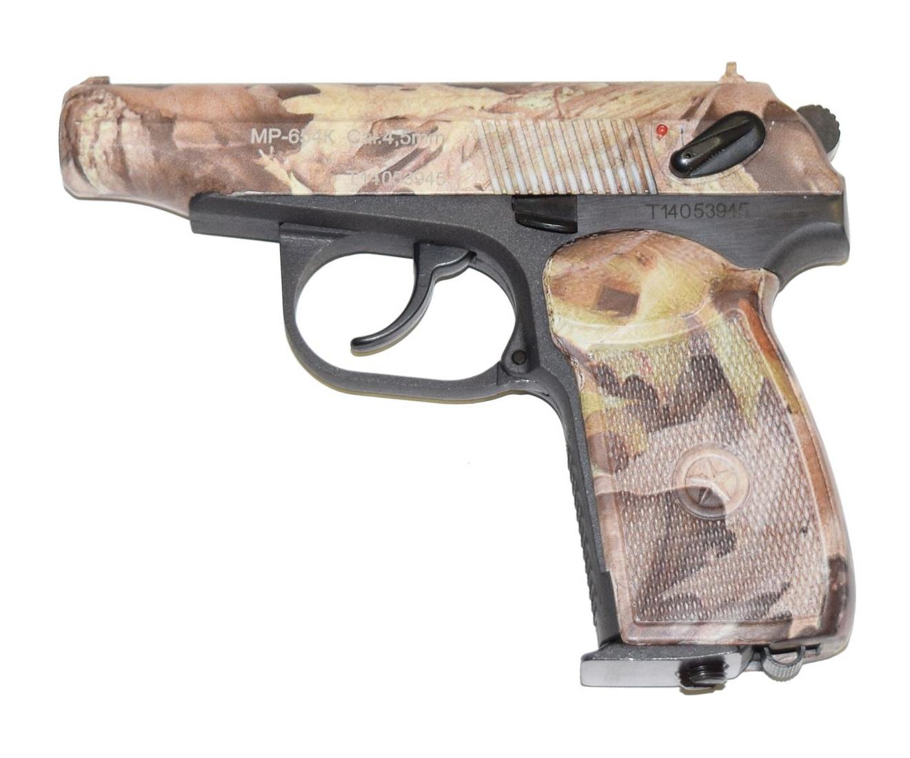 Пневматический пистолет МР-654К-23 (ПМ, камуфляж)