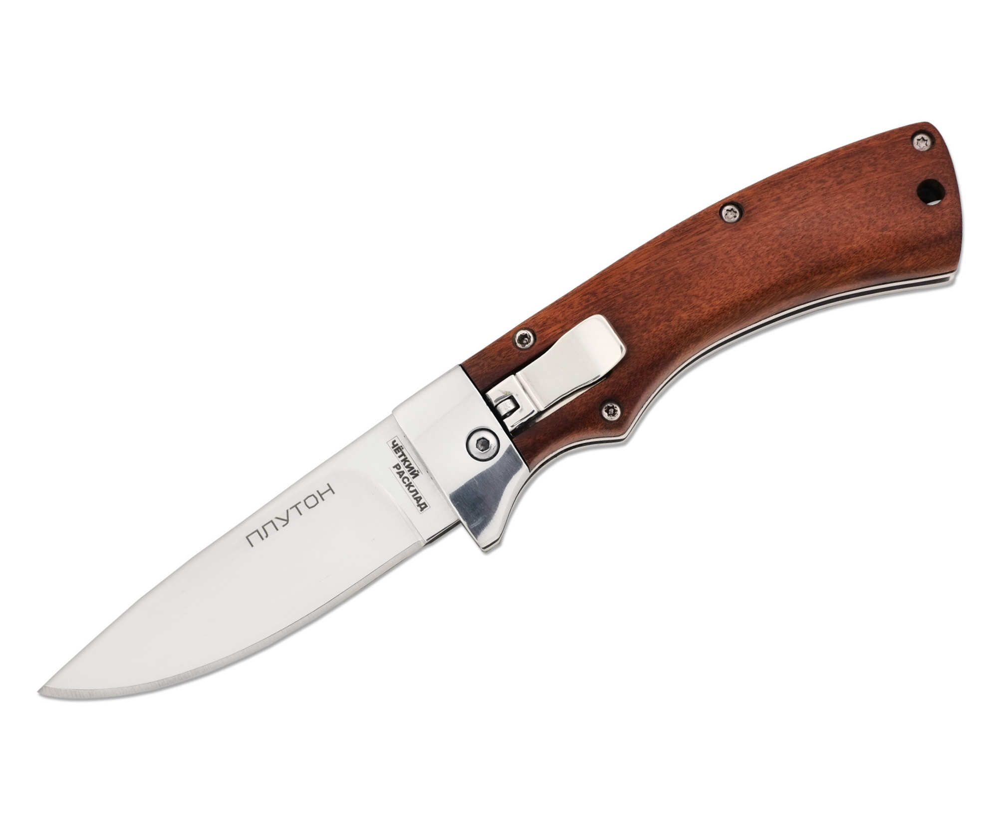 Нож полуавтоматический «Чёткий расклад» A-161 Плутон купить! Цена в Москве, СПБ