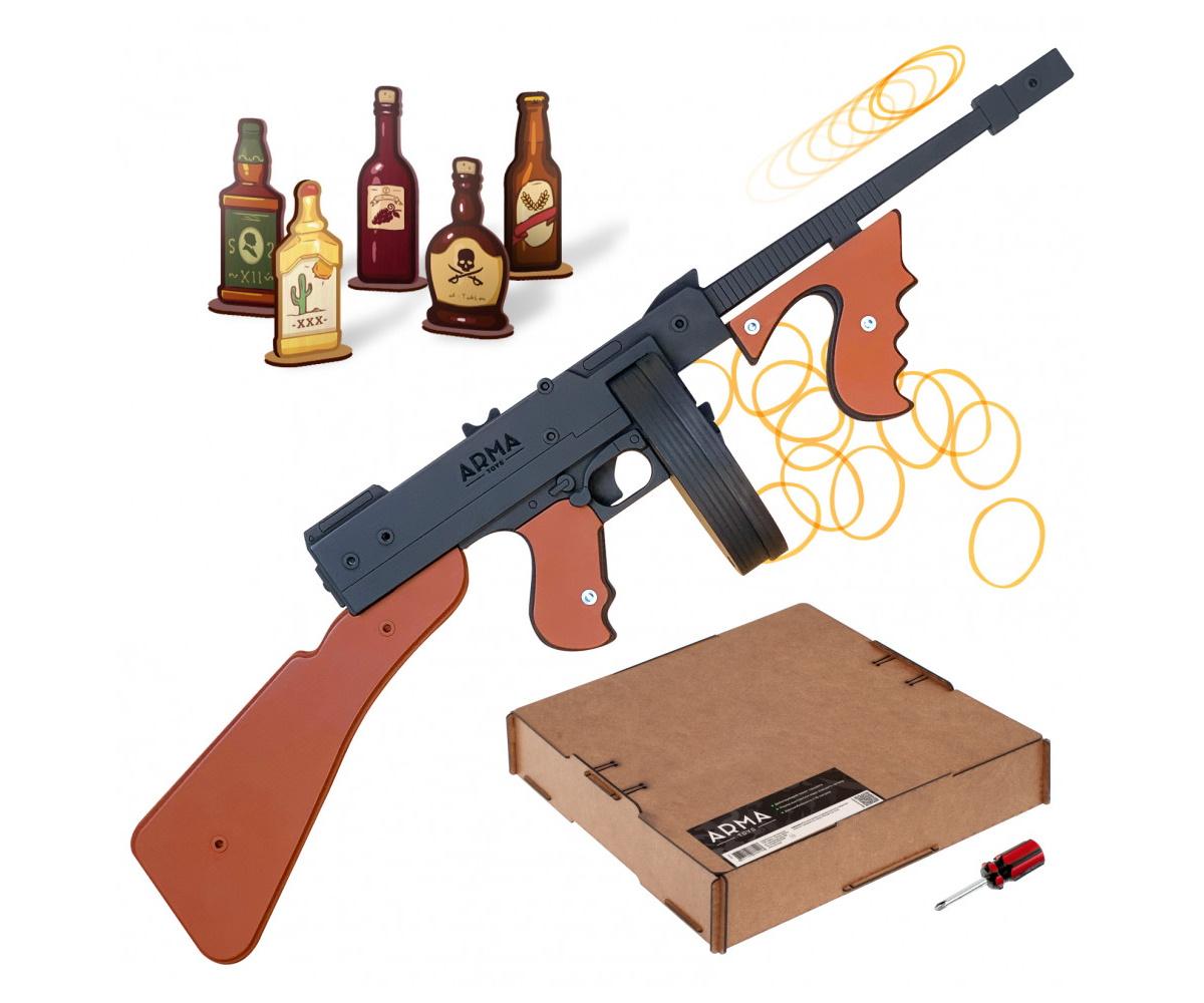Резинкострел ARMA макет автомата Томпсона