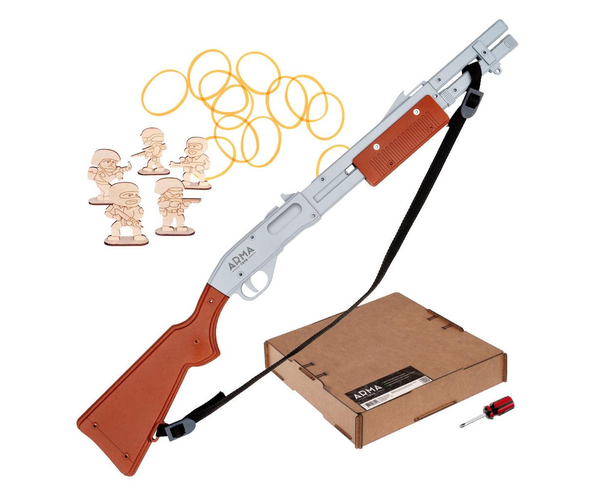 Резинкострел ARMA макет дробовика Remington 870, длинный