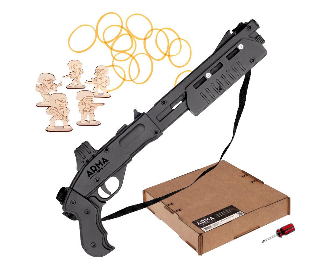 Резинкострел ARMA макет дробовика Remington 870, укороченный