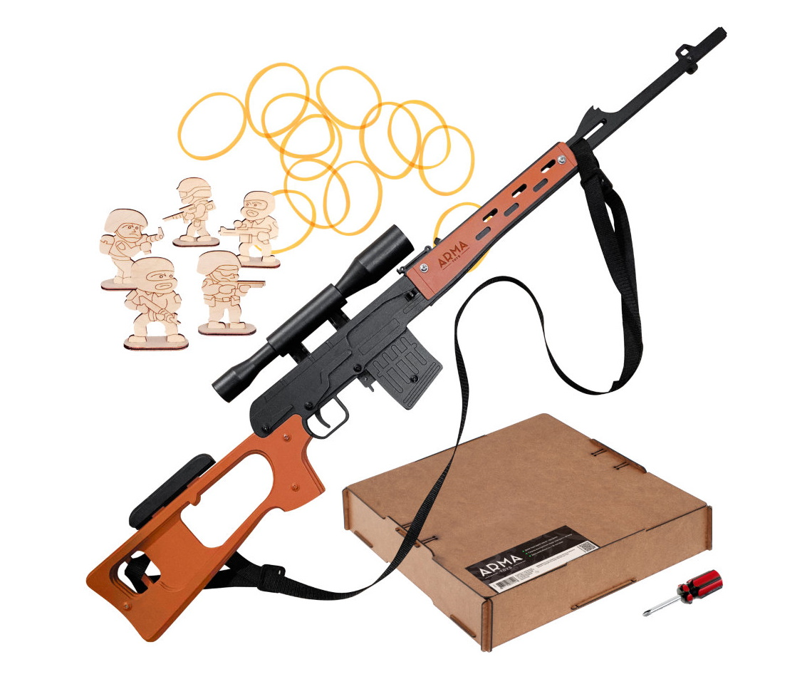 Резинкострел ARMA макет снайперской винтовки СВД (Драгунова)